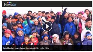 CTV Mongolia Hockey
