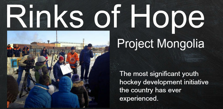project mongolia hockey download